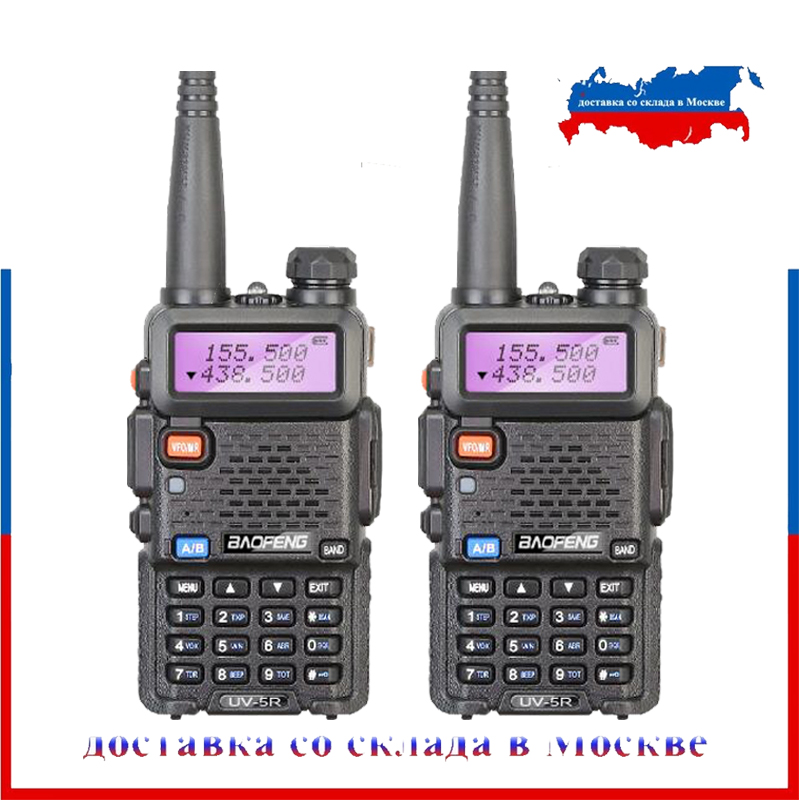 2PCS BaoFeng UV-5R Walkie Talkie 5W Dual Band 136-174MHz  / 400-520MHz UV5R 128CH VOX Flashlight FM Transceiver For Ham Radio