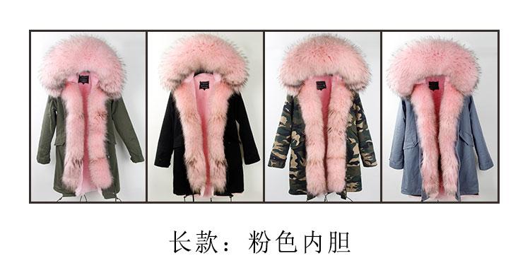 women winter parkas thick coat (18)
