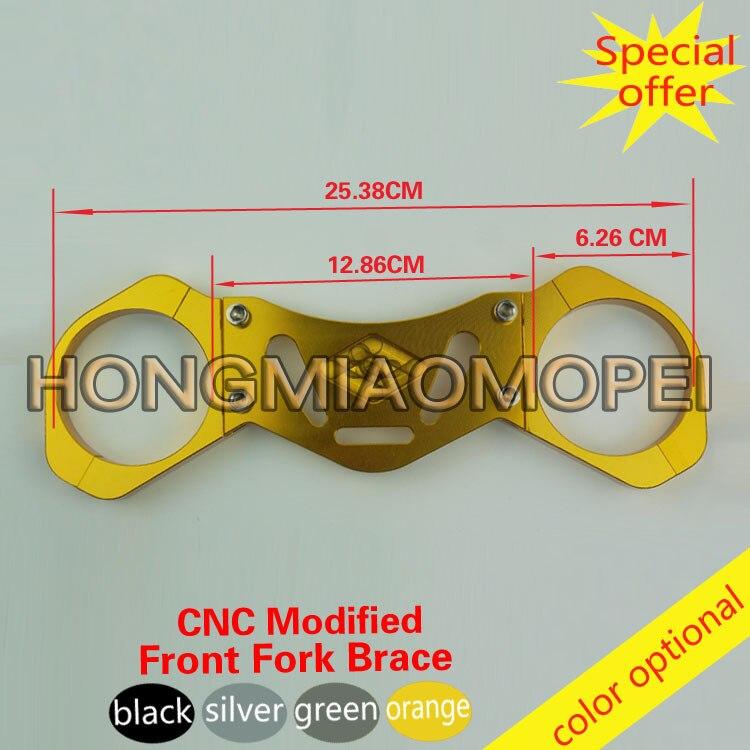 Free dhipping Front Fork Brace For Honda CB250 Hornet250 Modified Fork Brace