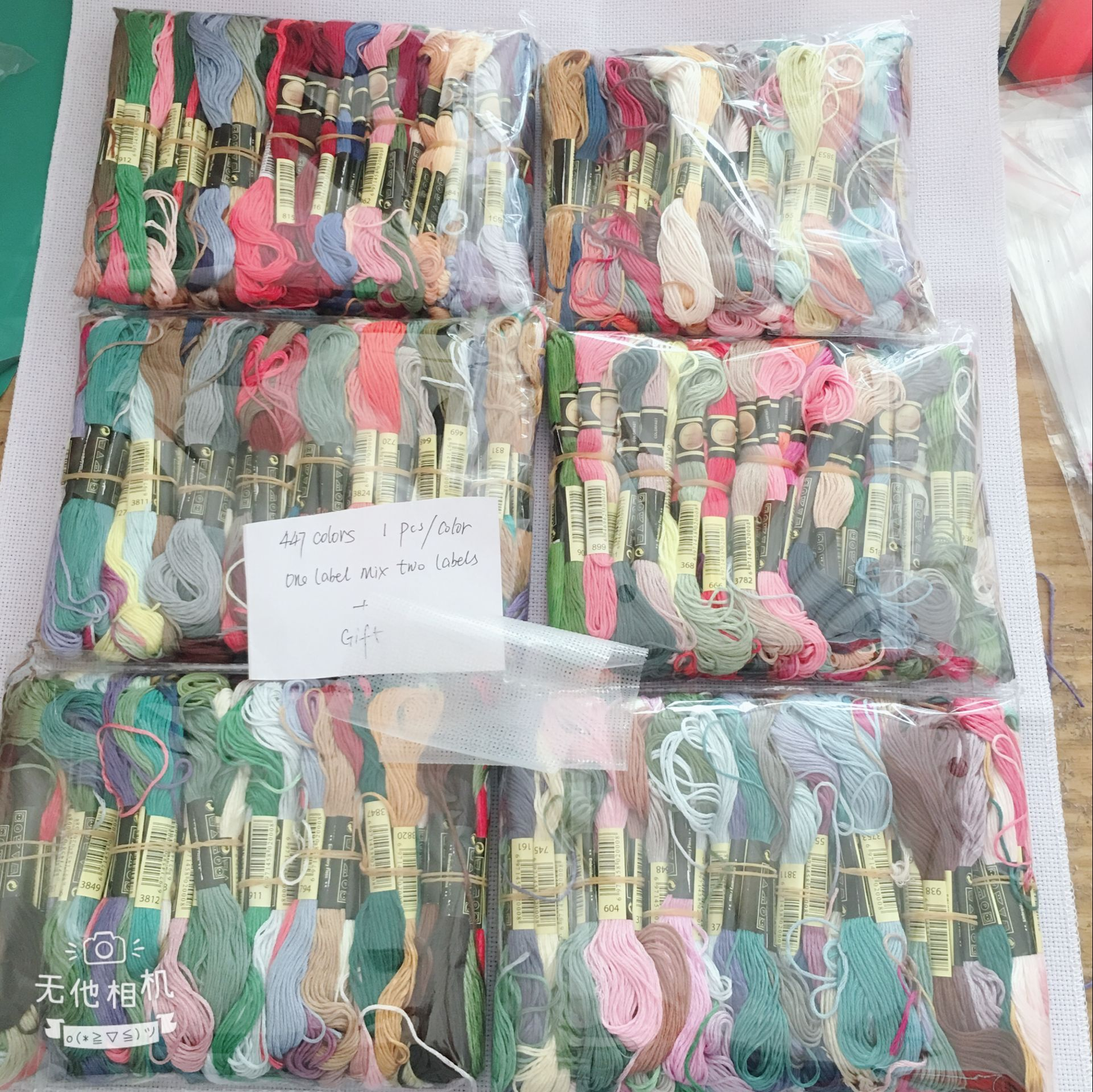 447 Colors Radom One/two Labels Mix Similar Dmc Threads Embroidery Cross Stitch Floss Yarn Thread Cross Stitch Set Gift Choose 1