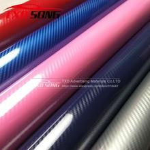 Fibra de carbono 5D con más colores a elegir, película de carbono 5D azul, rojo, plata, Gris, Rosa, 10/20/30/40/50/60x15, 2 cm/lote