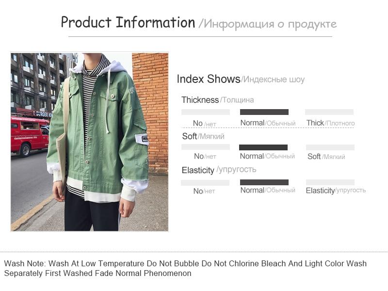 Jacket (1)