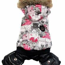 Белый медведь печать пузырь мягкий роскошный мех стиль Pet зимняя куртка для Собаки Одежда для собак