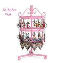 Venta caliente 72 Agujeros de Metal de Color Rosa Pendientes Holder Giratorio Soporte de La Joyería Organizador de la joyería del pendiente estante de exhibición