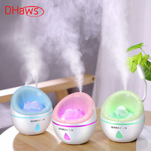 DHaws Portable 350ml Ultrasonic LED Light Sofa Aroma USB Charging Humidifier Air Essential Oil Aroma Diffuser Purifier Atomizer цена и фото