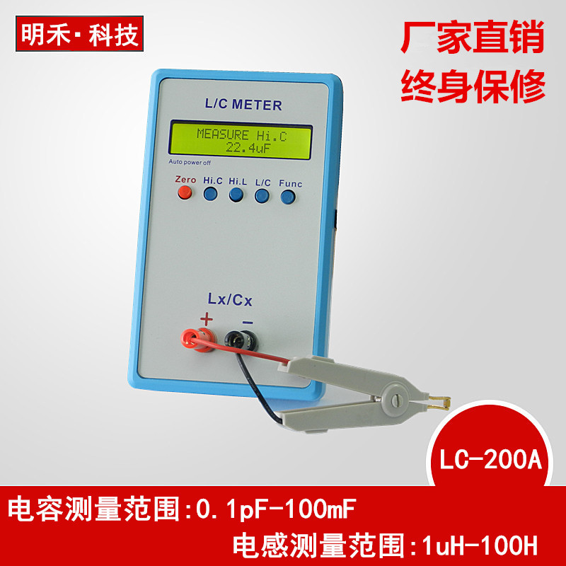 LC200A High Precision Inductance Capacitance Meter, Hand Held Inductance Table Capacitance Meter LC Digital Bridge Tester 3 1 2 1999 count digital lc c l meter inductance capacitance tester mastech my6243