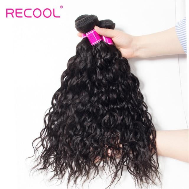 Recool Hair Water Wave Bundles Human Hair Extension Natural Color