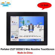 Partaker Z12T 15 Inch Intel Atom D2550 All In One Barebone PC With Made-In-China 5 Wire Resistive Touch Screen