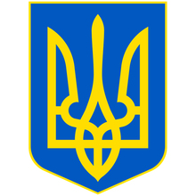 CK2703#13*18cm Coat of Arms Ukraine funny car sticker colorful PVC printed decal auto stickers for bumper window