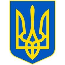 CK2703#13*18cm Coat of Arms of Ukraine funny car sticker colorful PVC printed decal car auto stickers for car bumper window car rockstar energy z019 b auto car decal sticker pvc