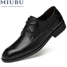 MIUBU High Quality Business Shoes Oxford Genuine Leather Lace Up Shoes Mens Formal Wear Resistant Flats For Males Large Size цены онлайн