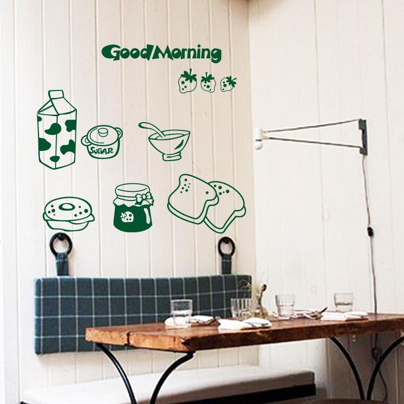Art design 2015 hot selling environmental removable home decor kitchen milk breakfast wall sticker for kitchen or dining room in Wall Stickers from Home Garden
