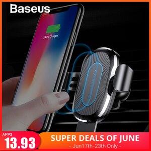 Baseus Qi Car Wireless Charger
