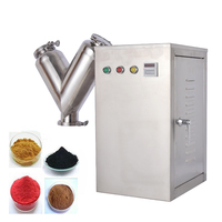 1PC VH Type High efficient Mixer machine Mini mixer material mix machine powder mix blender VH5,dried fruits grinding machine