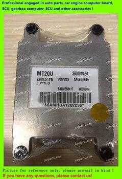 For car engine computer/MT20U MT20U2 MT22  ECU/Electronic Control Unit/Car PC/Chery Tiggo MT20U T11-3605010CA 28040175/28065481