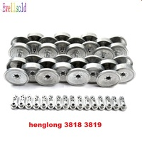 henglong 3818 3818 1 German Tiger I 3819 3819 1 German Panther Snow Leopard 1:16 RC tank upgrade parts metal wheels set