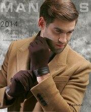 2015 осень и зима мужские перчатки упругие бархат комфортного отдыха мода сенсорный экран мужские смартфон iphone ipad перчатки
