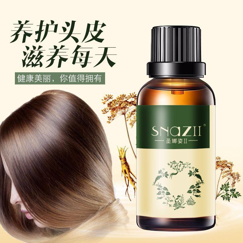Hair Loss Product Шаш Күтімі Essential Oil Pure Natural - Шаш күтімі және сәндеу - фото 2