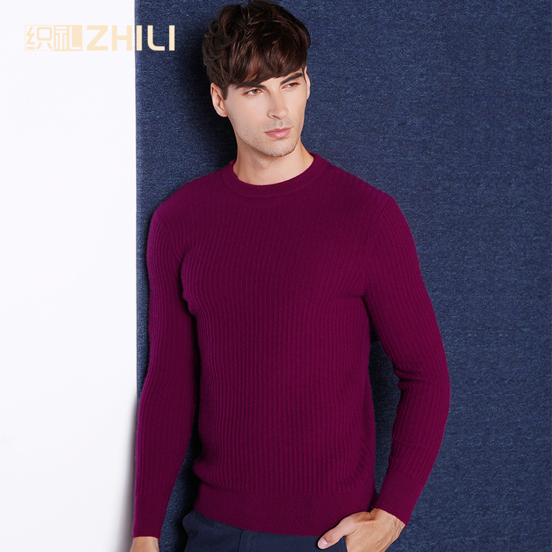 2017 Basic Clothing Men's 100% Cashmere Knitted Sweater O-neck Solid Color Men Pullovers Male Flat-knit Autumn Winter