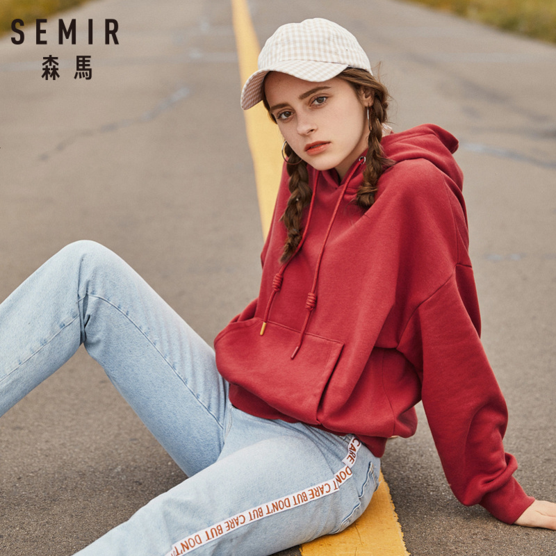 SEMIR Women Fleece-Lined Hooded Sweatshirt Dropped Shoulder Pullover Hoodie With Lined Drawstring Hood Ribbing At Cuff And Hem