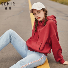 SEMIR Women Fleece-Lined Hooded Sweatshirt Dropped Shoulder Pullover Hoodie with Lined Drawstring Hood Ribbing at Cuff and Hem dropped shoulder zip embellished sweater with choker