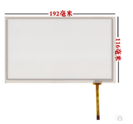 New 8 inch AT080TN64 resistance type touch screen 192 117 free shipping