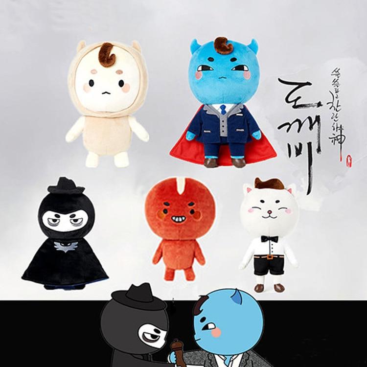 Candice guo plush toy stuffed doll Korea TV Guardian Lonely Great Dokkaebi God Alone Brilliant Goblin Red bean birthday gift 1pc