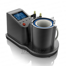 The new 3D thermal mug thermal transfer machine Cup heat press machine pneumatic mini automatic pneumatic