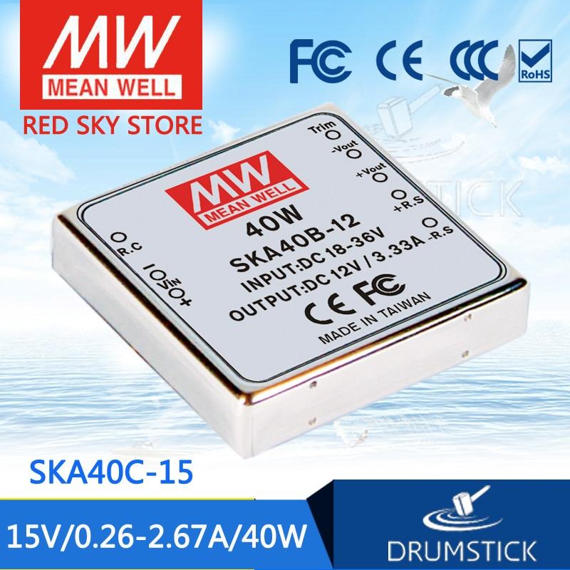 цена на Advantages MEAN WELL SKA40C-15 15V 2.67A meanwell SKA40 15V 40W DC-DC Regulated Single Output Converter