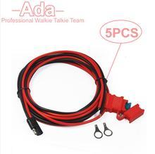 5 X HKN4137 DC Power 3M Cable Cord Wire for Motorola Mobile Radio Walkie Talkie PM400 CM200 CM300 CDM750 CDM1250