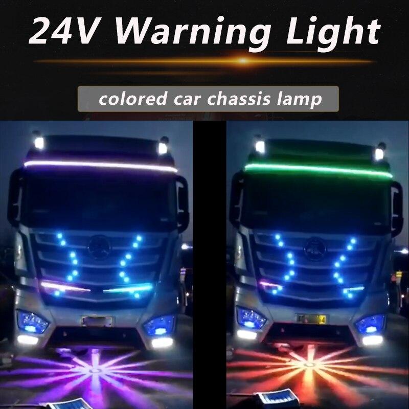 24V грузовик шасси задние фонари светодиодные лазерные Противотуманные фары стояночный тормоз предупреждающие огни цвет мигает
