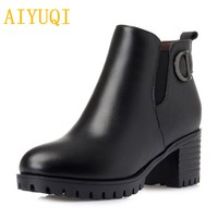 AIYUQI New ladies short winter boots genuine leather 2019 high heeled fashion Martin boots women,big size 41 42 43 wool boots