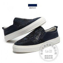 Serpentine Snake Print Anti-skid Embossed Leather College Style Thickness Bottom Plaid Shoes For Men Snakewood Indoor Style