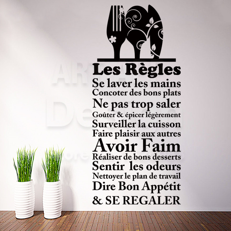 Art New Design cheap house decor Vinyl French kitchen rules characters Wall Decals removable home decoration quote words Sticker