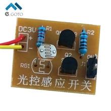 DIY Kit Light Управление Сенсор переключатель люкс светочувствительного индукции переключатель Наборы DIY Электронные школа интегральной схемы suite