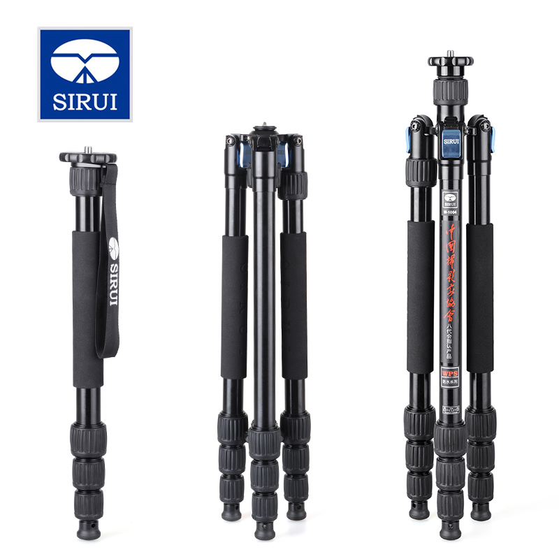 SIRUI W-1004 W1004 Tripod Aluminum Flexible Monopod For Camera Water/Sand/Dust Proof Triopd 4 Section DHL Free Shipping штатив sirui w 2004