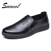 Samool Mens Casual Soft Leather Flats Loafers For Men Comfortable Business Casual Brown Black Pea Boat