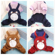 Warm Pet Dog Clothes For Small Dogs Cotton Puppy Coat Hoodies Outfit for Winter pet Love Bear Cat