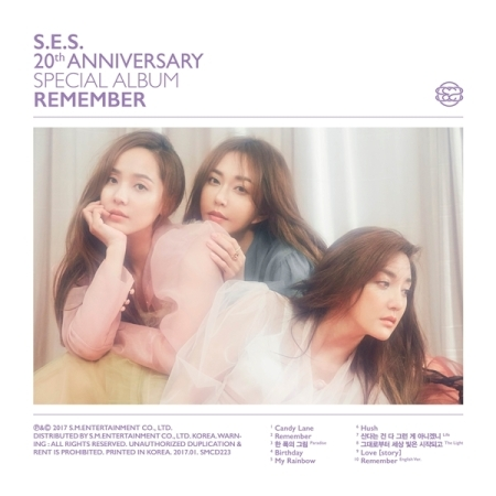 S.E.S - REMEMBER (SPECIAL ALBUM)  Release Date 2017.01.03 remember термокружка dots