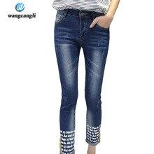 Топ джинсы женщин 2017 качество синий женщин тощие высокой талией джинсы личности полная длина ковбой женщин бойфренд джинсы femme