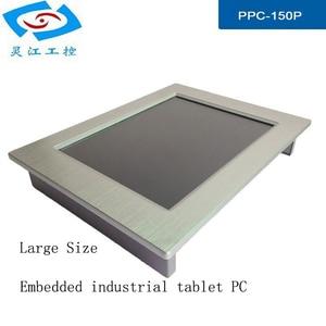 Image 1 - Сенсорный экран 15 дюймов промышленная панель ПК IP65 высокая яркость доступный планшетный компьютер