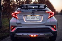 Bumper tail lamp for 2017 2018 2019year Toyota CHR C HR C HR tail light rear lamp DRL+Brake+Park+Signal lights car accessories
