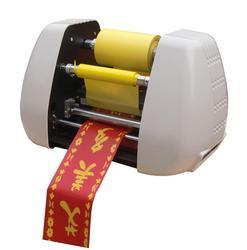 Gorąca maszyna do folii satynowa wstążka cyfrowy tłoczenia folią na gorąco drukarki