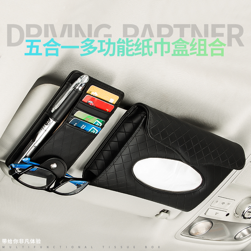 Hanging Car Tissue Box Sun Visor Multifunction Tissue Box Card Packs PU Leather Glasses Clip Pen Holder Car Accessories Styling