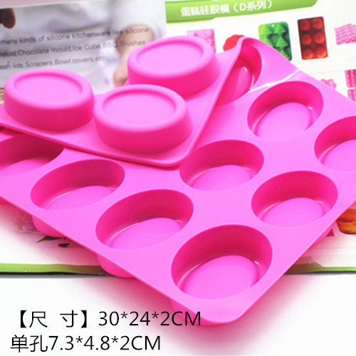 Connected Oval Soap Molds silicone cake chocolate ice lattice mold handmade small soap making mould in Soap Molds from Home Garden