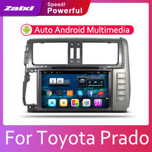 ZaiXi 2din Car multimedia Android Autoradio Car Radio GPS player For Toyota Prado 150 2010-2013 Bluetooth WiFi Mirror link DVD цена