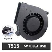 5pcs/lot Black Brushless DC Cooling Blower Fan USB 5V 75mm 7515S 75x15mm Centrifugal Fans 5pcs lot gdstime dc 5015s 5v usb 50mm x 15mm turbine brushless cooling centrifugal blower fan