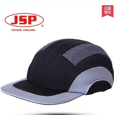 bump cap comfortable sports type safety helmet breathable baseball protective working shaped