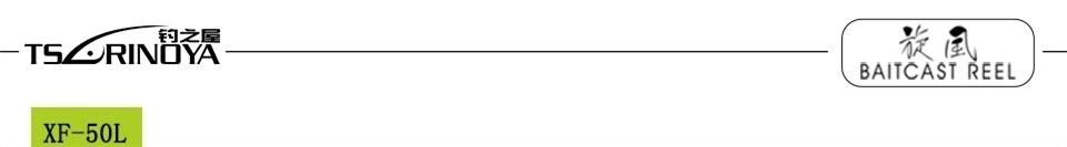 Baitcasting Nhẹ XF-50/150 giá 107