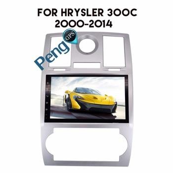 2G+32G DVD Player 2 Din Android 7.1 Car Radio for Chrysler Jeep Dodge 300C 2004-2014 GPS Navigation Autostsreo 1024*600 Headunit